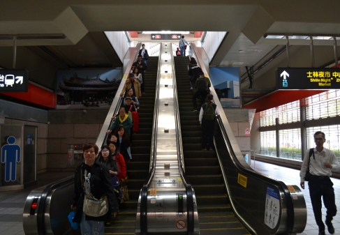 Escalator to MRT