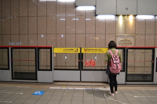 Doors to MRT with Lines where you should wait